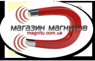 Магазин магнітів